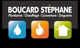 Logo entreprise BOUCARD Stéphane